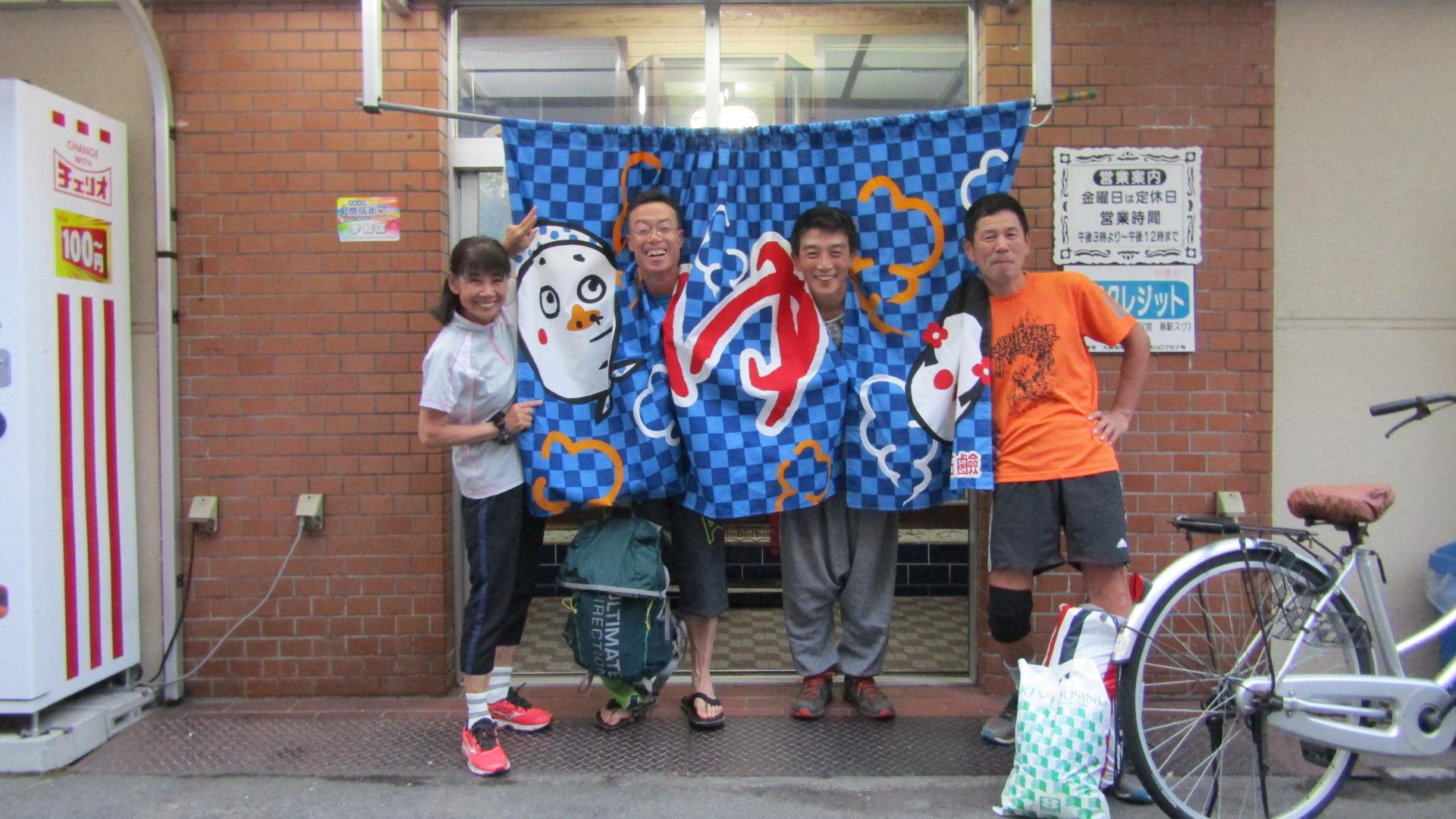 6/8『信貴~生駒山縦走トレイル』24