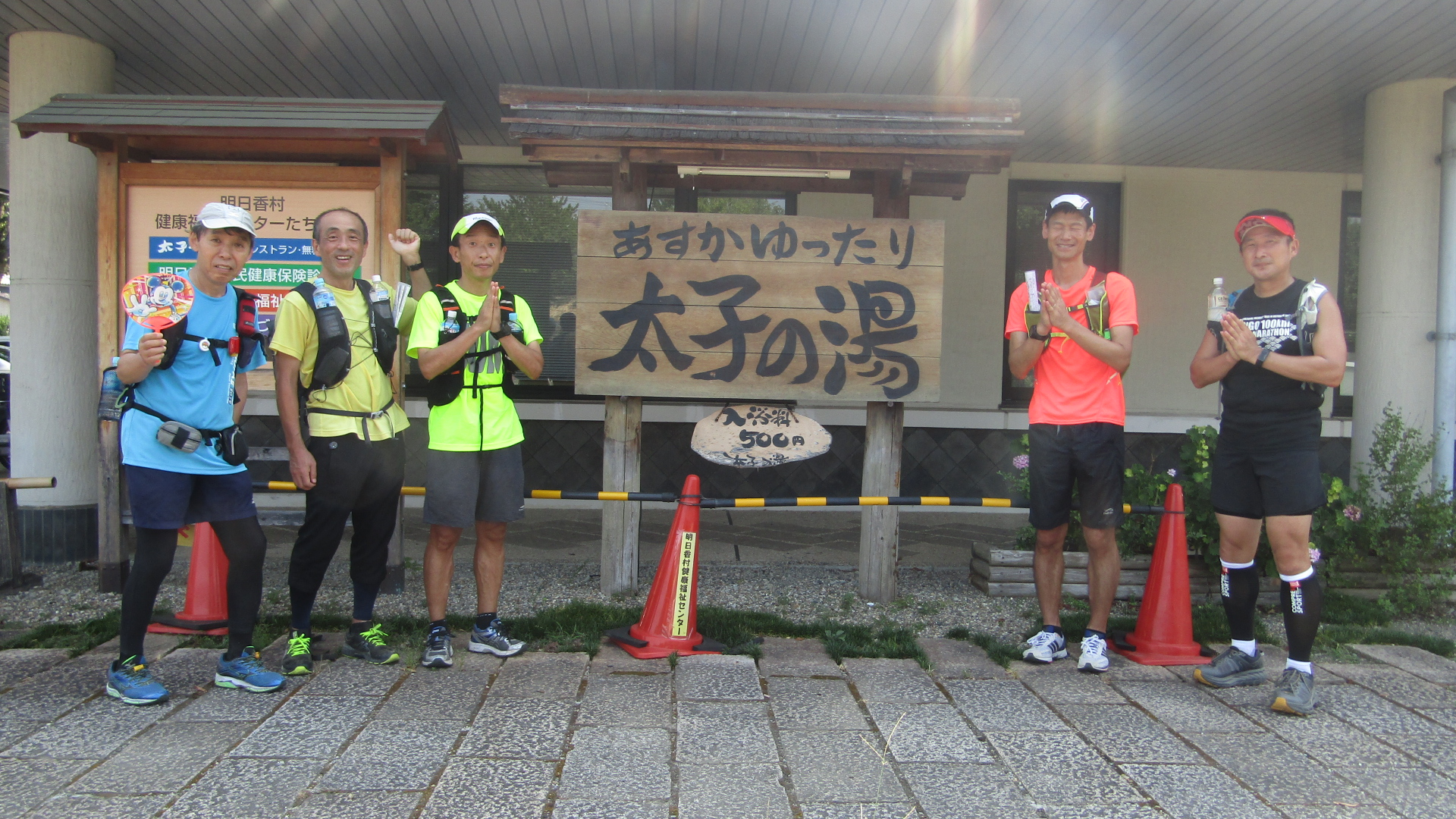 8/21夜~22『Kansupa2奈良下見編』10