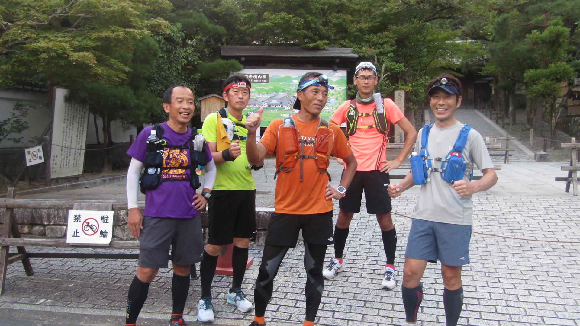 10/9~10『奈良~京都ええとこ巡りマラニック』17