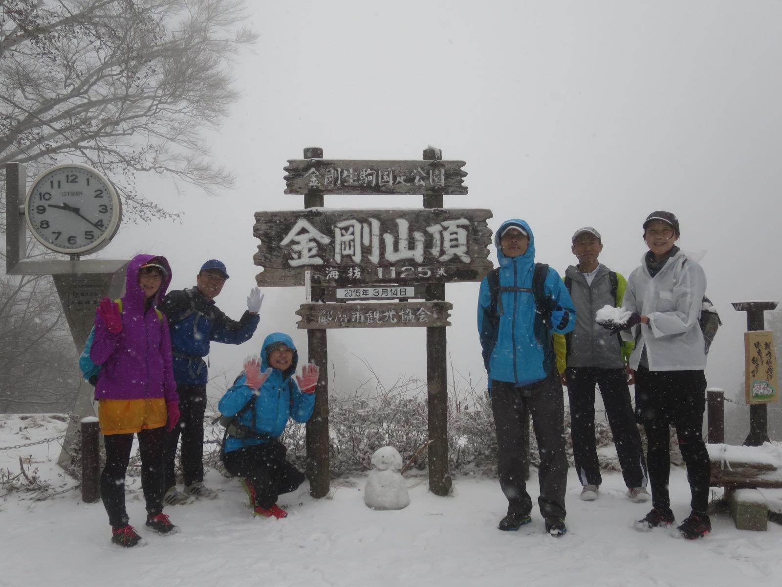 3/14   『▲金剛山トレイル・春編』 no7