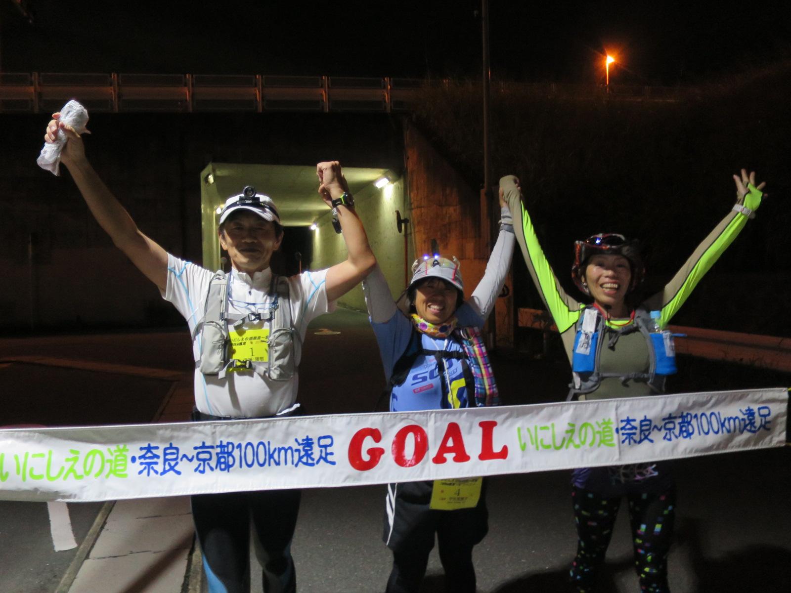 10/4  『 いにしえの道・奈良~京都100km遠足』 35