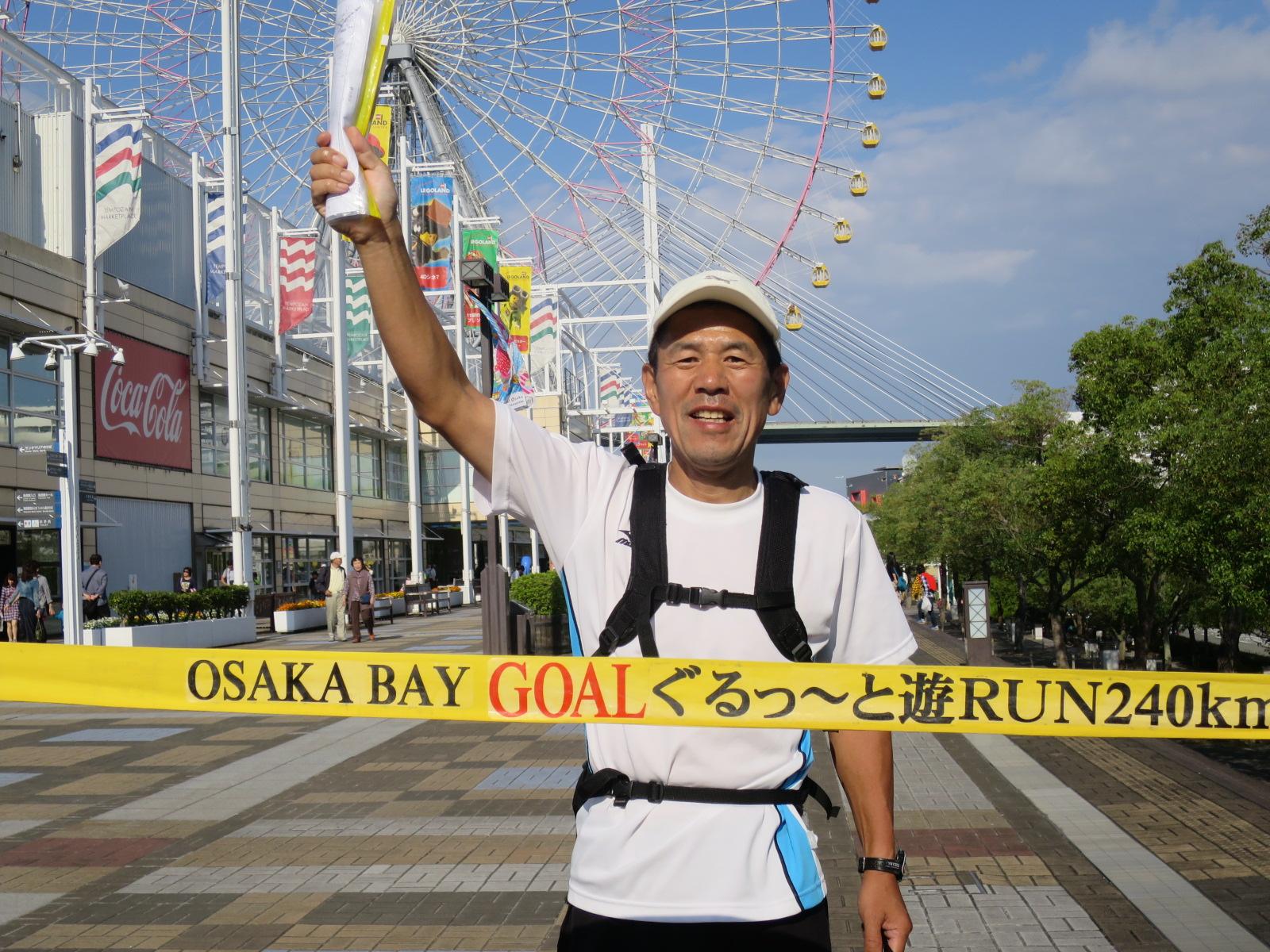 10/10~12  『 OsakaBayぐるっ~と游RUN』 35