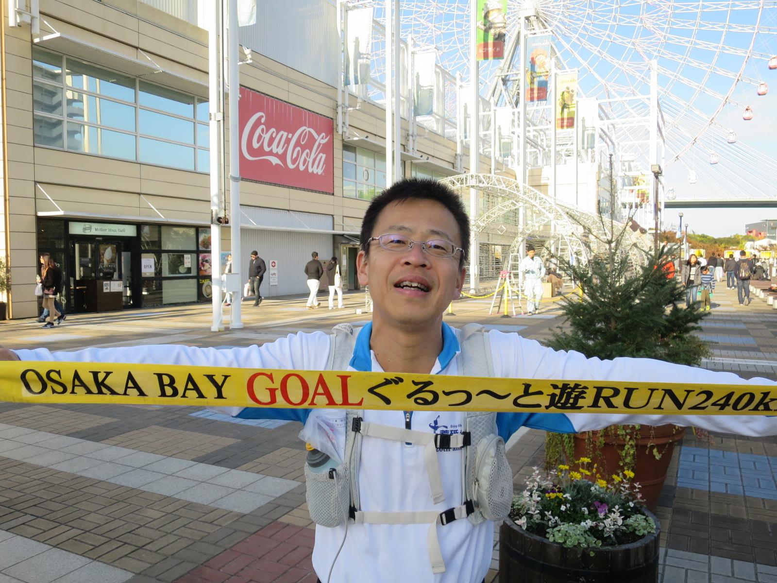 11/10~12「第14回  OsakaBayぐるっ~と遊RUN」25