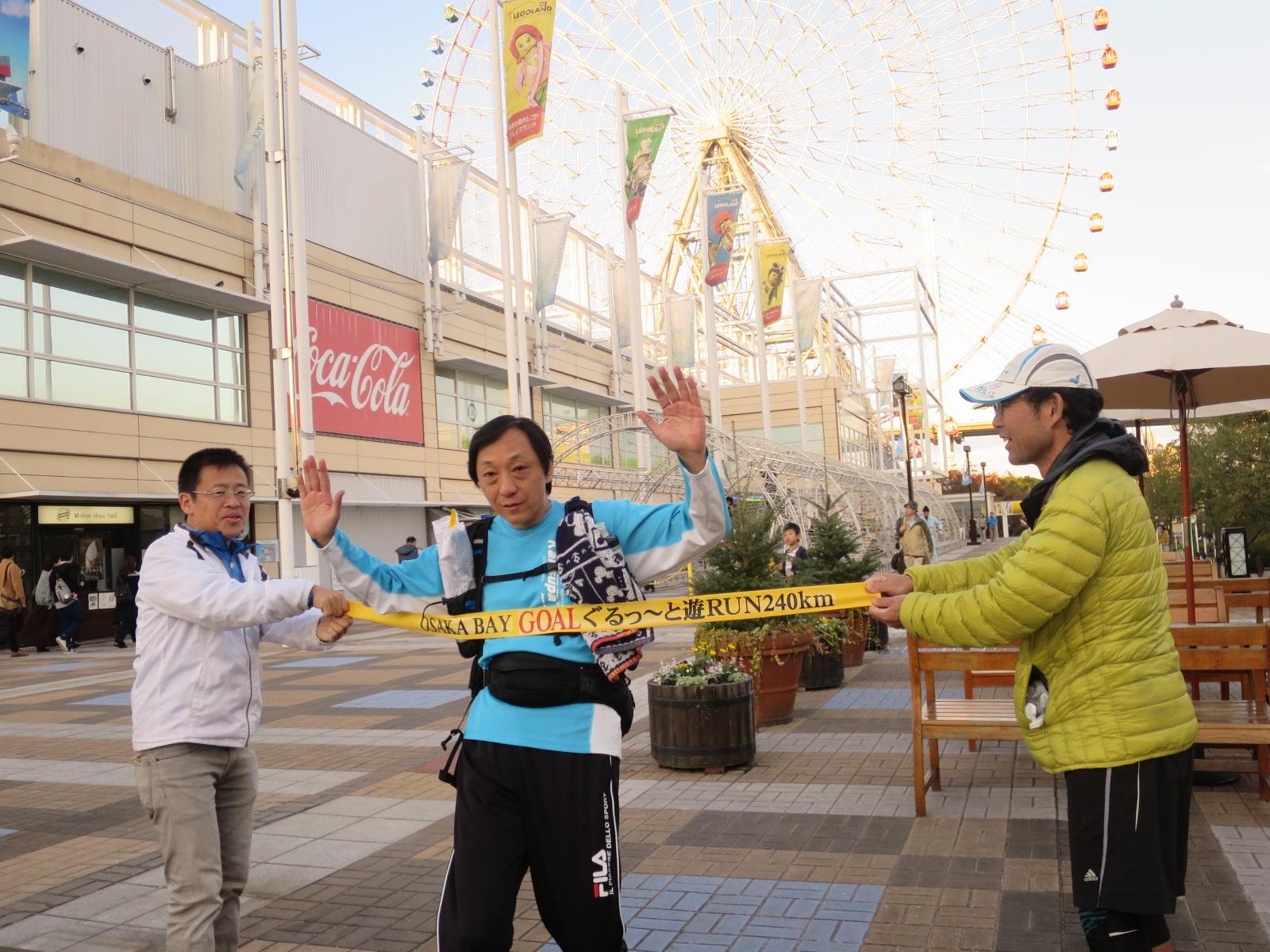 11/10~12「第14回  OsakaBayぐるっ~と遊RUN」27