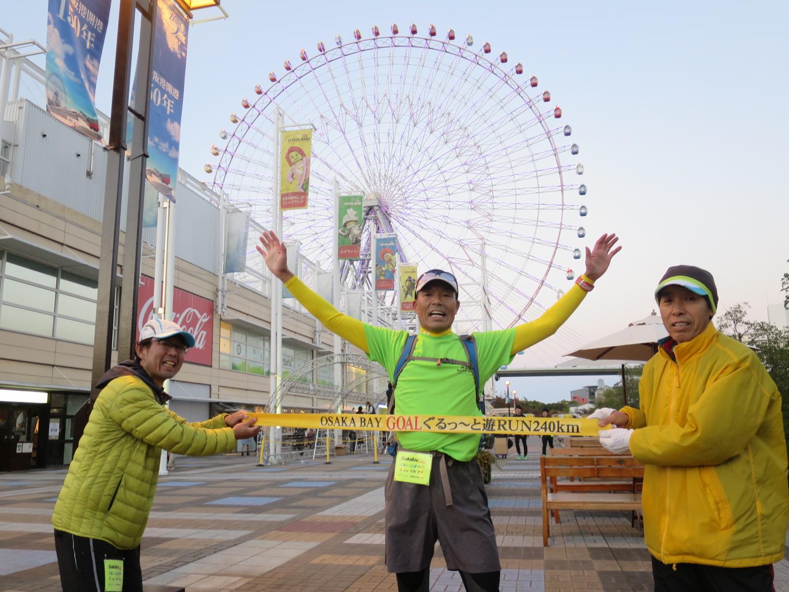 11/10~12「第14回  OsakaBayぐるっ~と遊RUN」28
